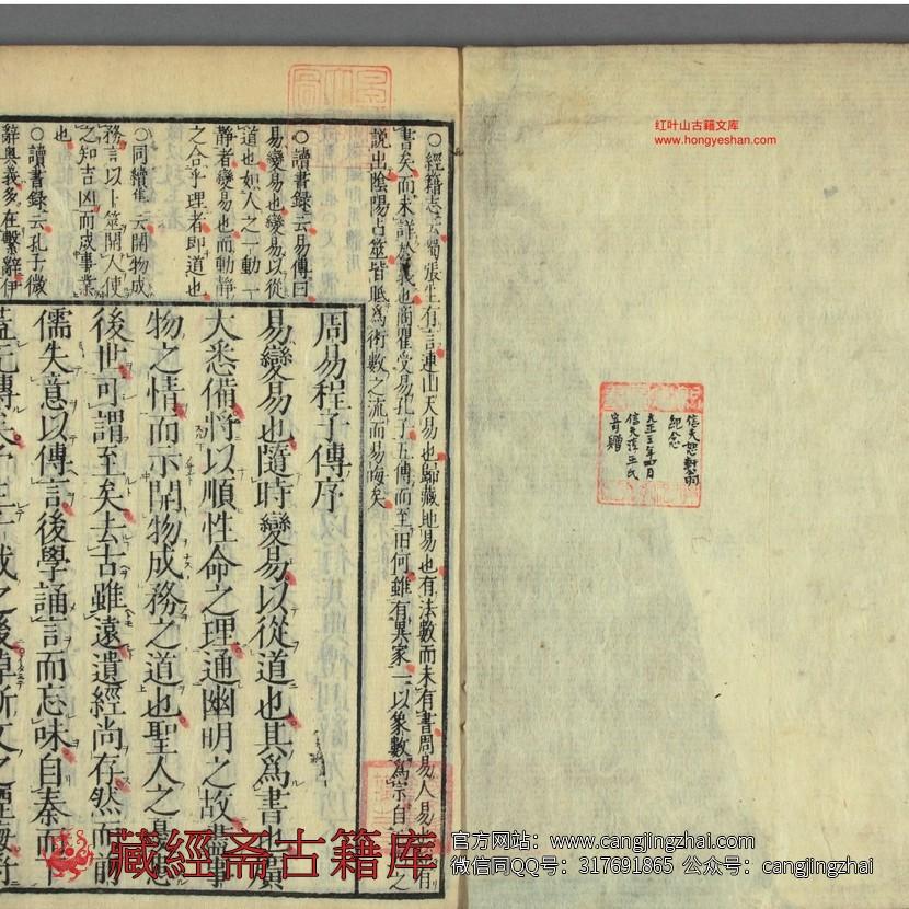 1914113
