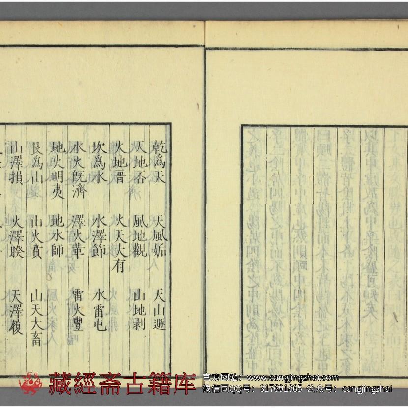 1914114