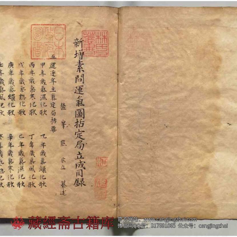 1922857