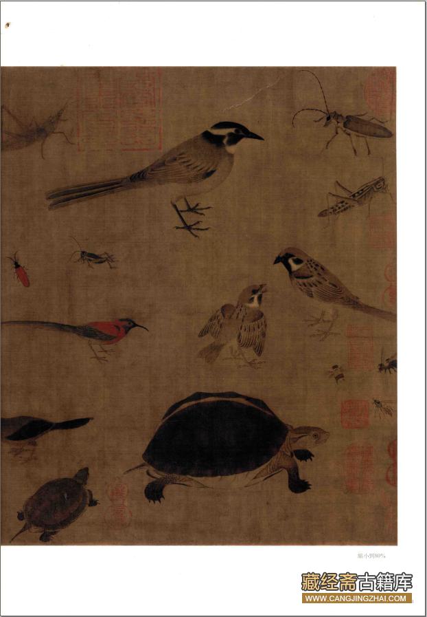 宋画全集合集(共21册 缺4、5部分)古籍高清素材PDF电子版 5506插图4