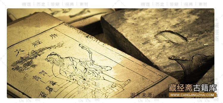 中医珍稀孤本古书籍秘方旧书绝版手抄本大全合集精选 电子版 3204插图1